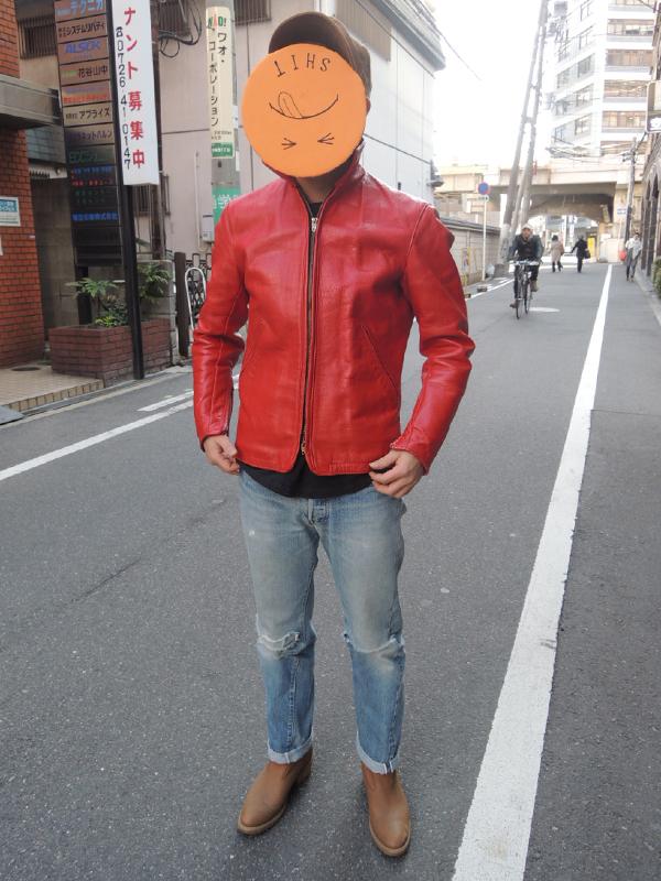 batesredletherjacket_st01.JPG