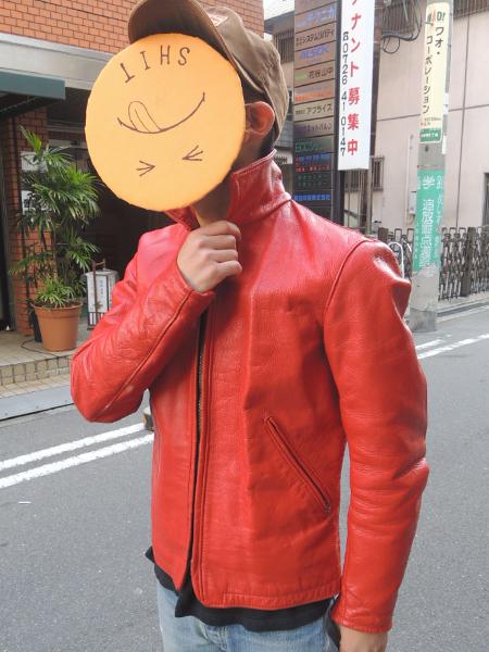 batesredletherjacket_st02.JPG