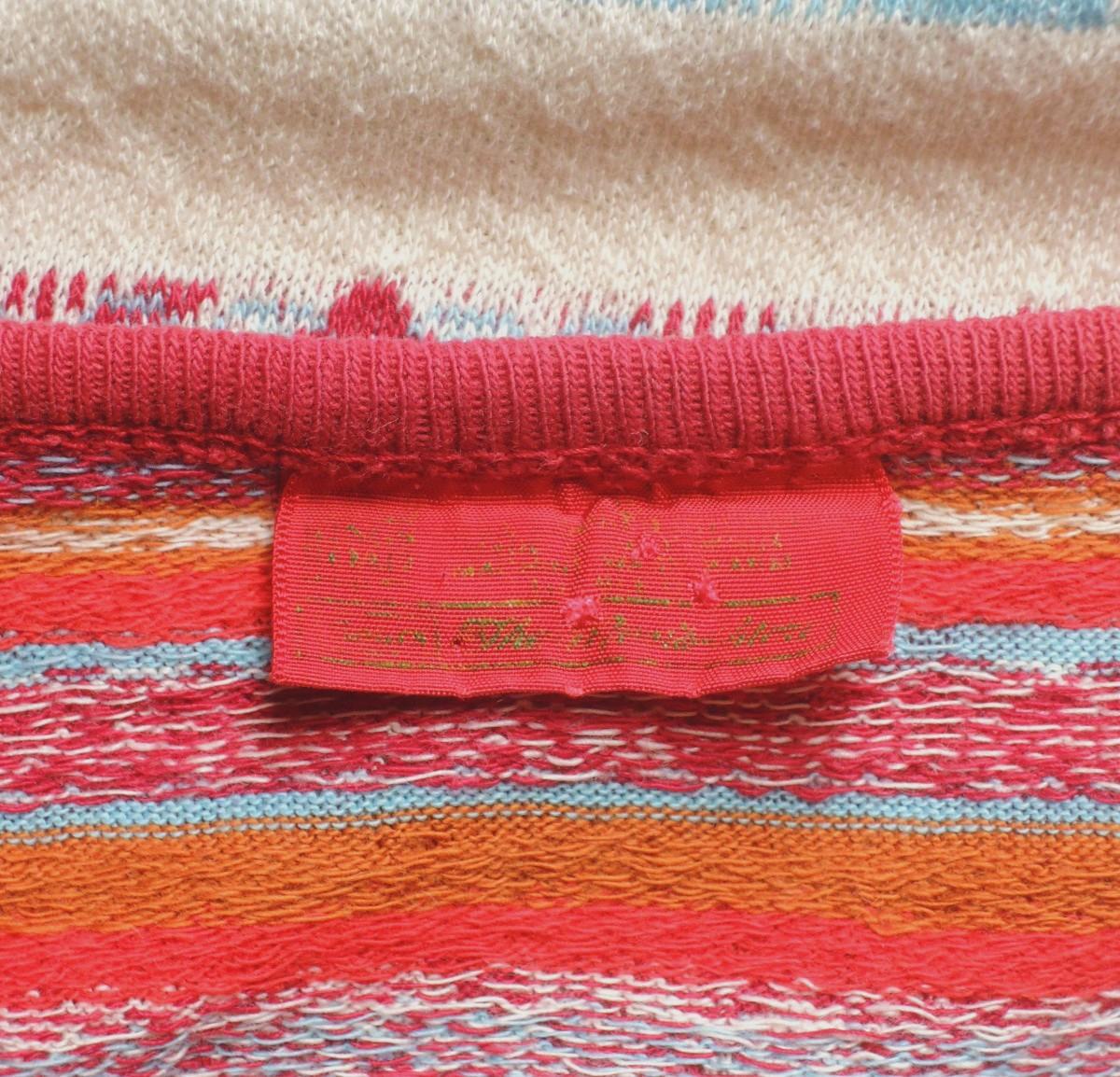 bordertshirts02_03.JPG