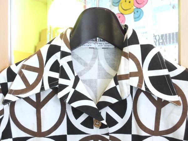 clotheshorsepeacept05.JPG