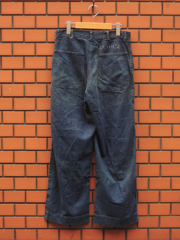 denimsailorpants02.JPG