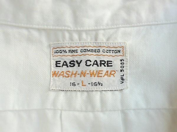 easycarebdshirts04.JPG