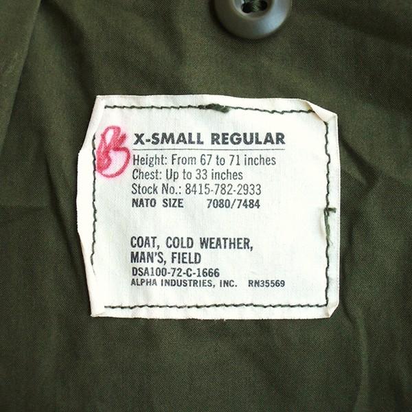 m65fieldjacket04.JPG