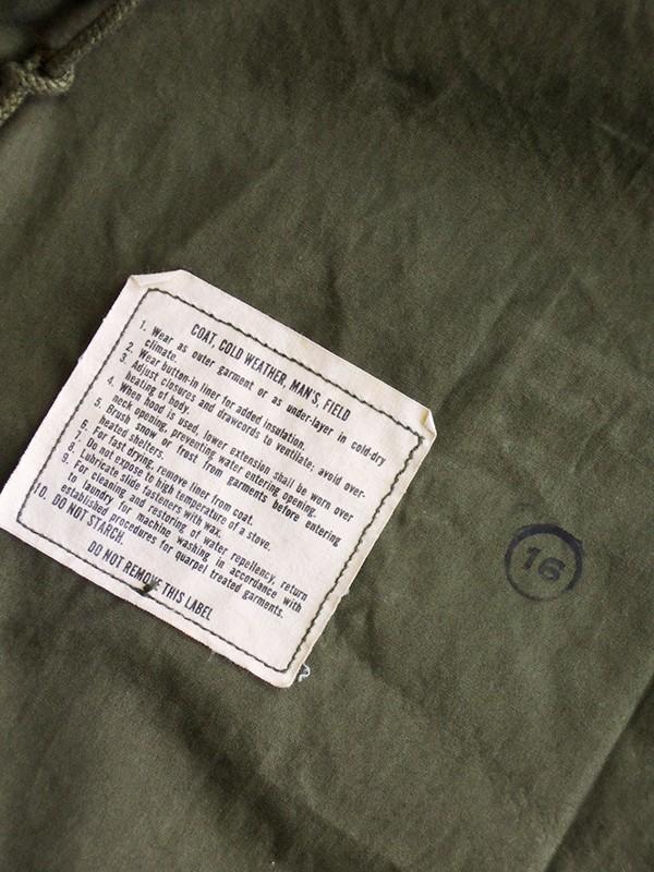 m65fieldjacket05.JPG