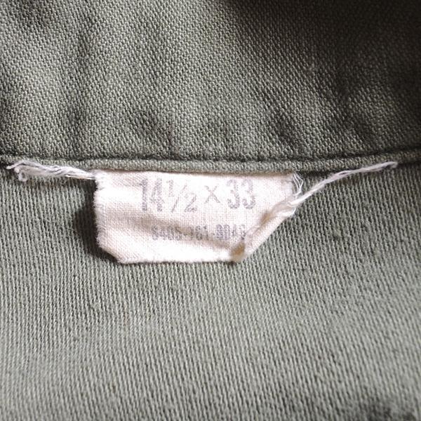 militaryshirts03.JPG