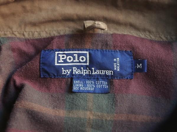 ralphlaurencottonjacket010.JPG