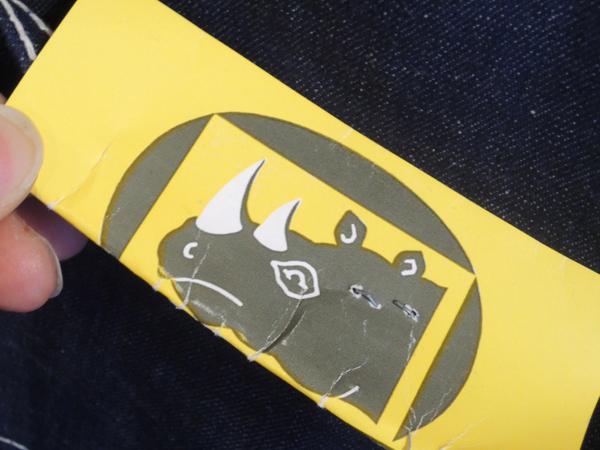 rhinooverall02.JPG