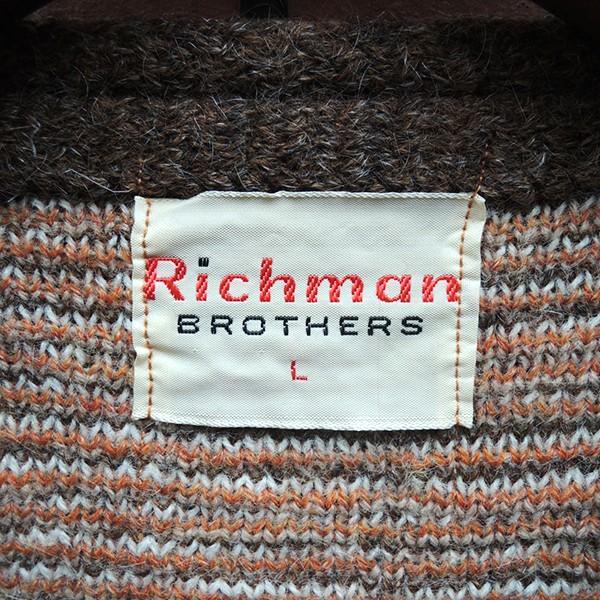 richmanmohaircd02.JPG