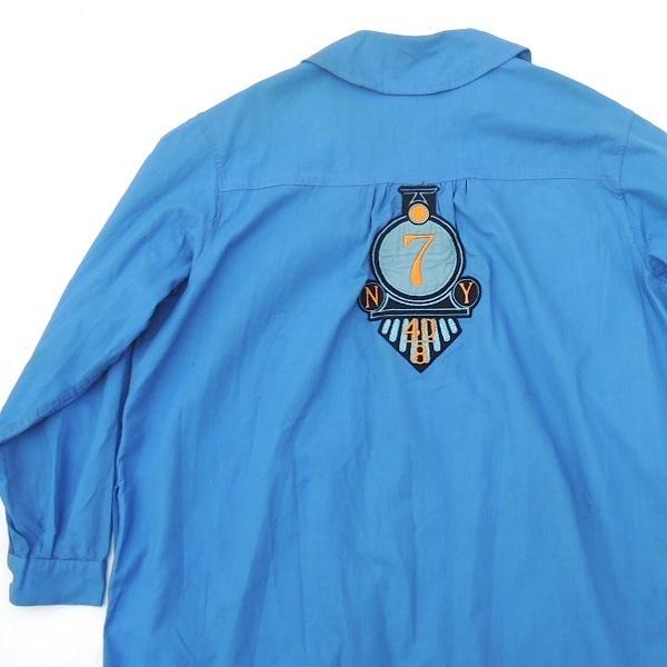 sackcoat010.JPG