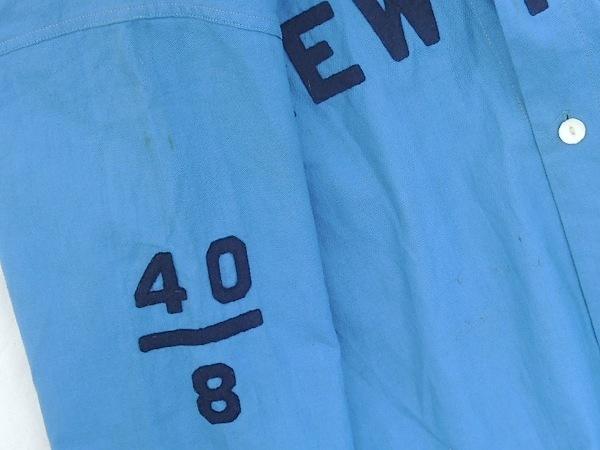 sackcoat08.JPG