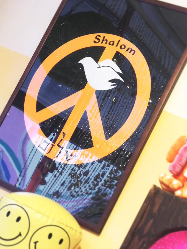 shalomposter04.JPG