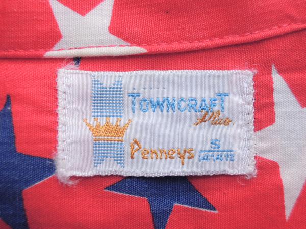 towncraftstarprintshirts04.JPG