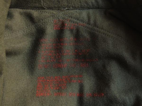 usmilitarywooshirts04.JPG