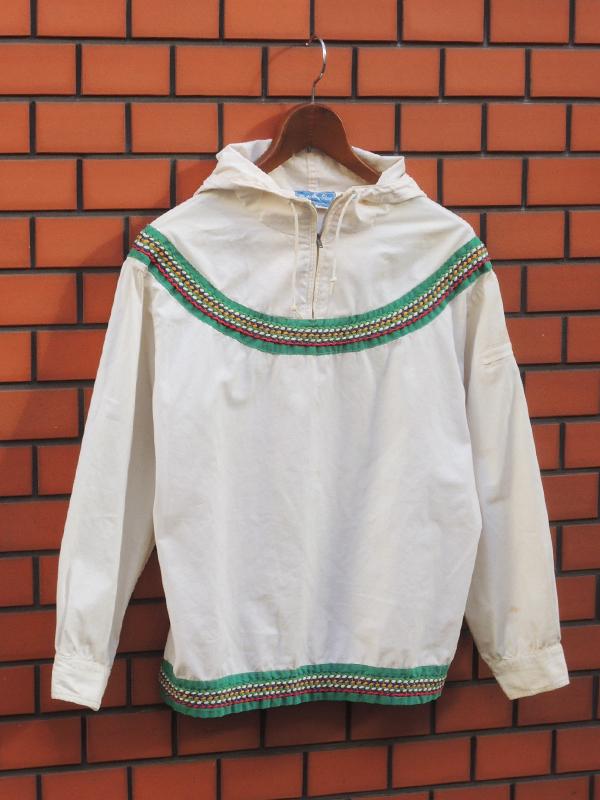 whitestagjacket_01.JPG
